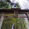 4/29(土)涌井神社「春季祭典」(信更町涌池地区)
